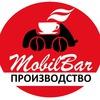Мобильная кофейня - Кофемобиль