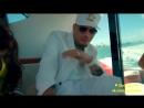 96 PitbullПитбуль ft Chris BrownКрис Браун - Fun Клип vkcomskromno ♥ Skromno ♥