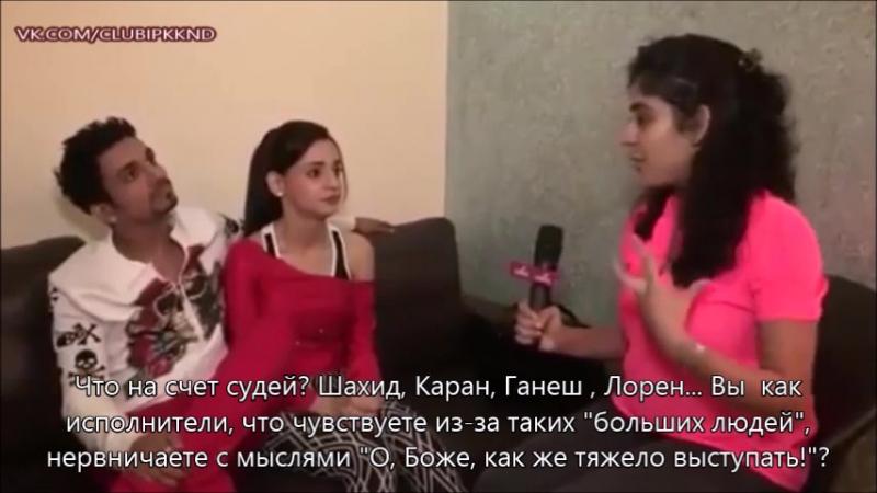 Мини интервью Санайи Ирани до начала 3 выступления 27.0.7.2015 Джалак. mp4