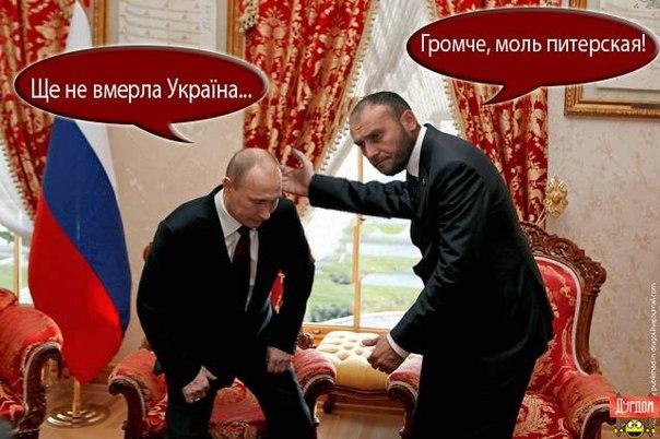 """Очередной путинский """"гумконвой"""" отправился на Донбасс - Цензор.НЕТ 813"""