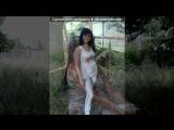 «Видеоальбомы Минутта» под музыку ★Натали - Не уноси моё счастье, ветер ★. Picrolla