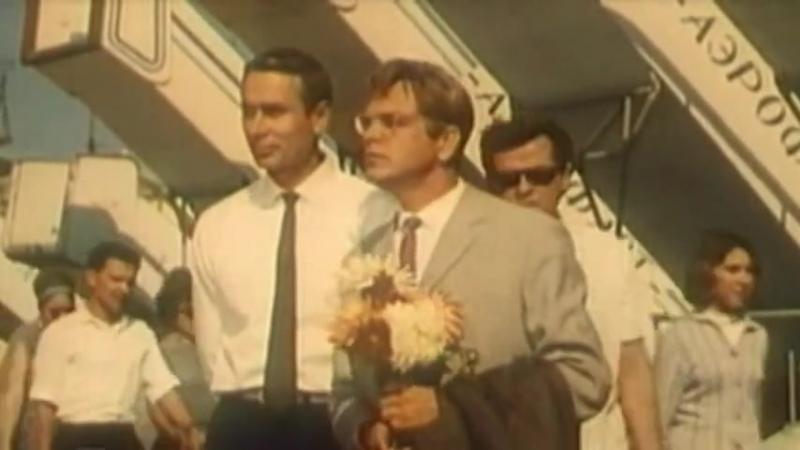 Акваланги на дне(1965)