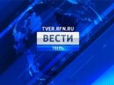 Тверь отметила День Народного единства и праздник Казанской иконы Божьей матери