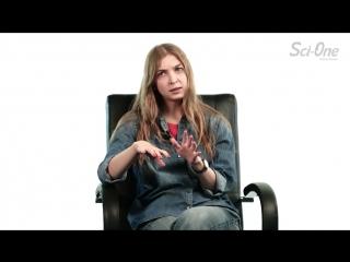 Ася Казанцева - Как стать рациональнее