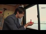 FSG S.W.A.T Подружка Минами Моя милая принцесса с пальчик Minami kun no Koibito~My Little Lover 510