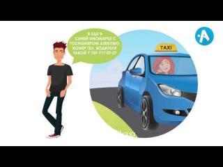 2D motion graphics for online app