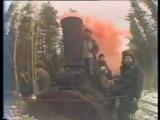 Борис Гребенщиков &amp Аквариум - Поезд в огне  Aquarium - The Train In Fire