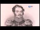 «Открытая книга» Денис Давыдов