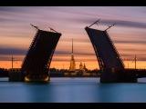 Санкт-Петербург.  Ему нет равных в мире.   Волшебство Северной Венеции. Россия