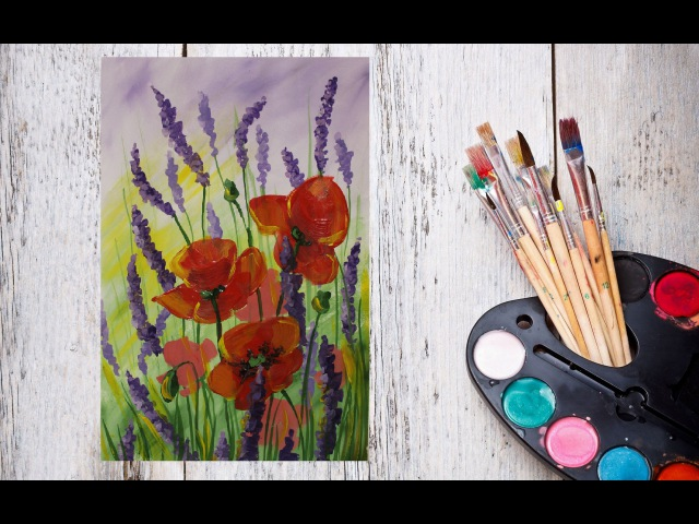 Как нарисовать лаванду и маки гуашью Dari Art