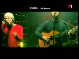 5'nizza - Весна (tvй формат'03)
