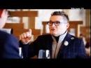 За обедом Александр Васильев — о вкусе, славе и миллионершах