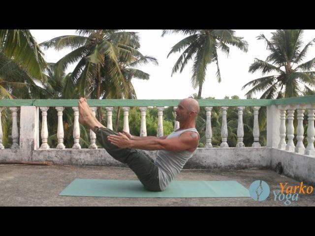 Хатха йога для начинающих. Позы йоги. Навасана, Шалабхасана.