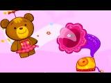 Музыкальные мультики: Медвежонок Бенни! Музыка для малышей - Звуки моря. Bonnie Bear