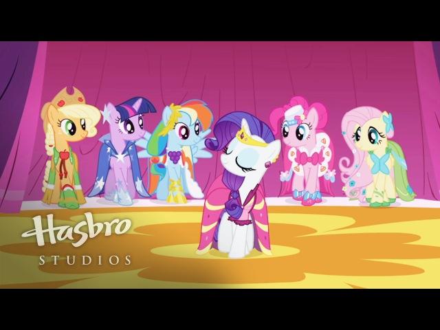 My Little Pony: Vänskap är magisk - Möt Rarity