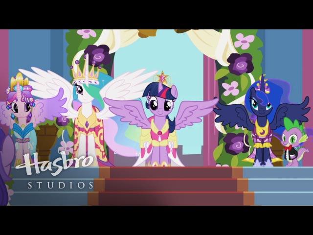 My Little Pony: Vänskap är magisk - Möt Twilight Sparkle