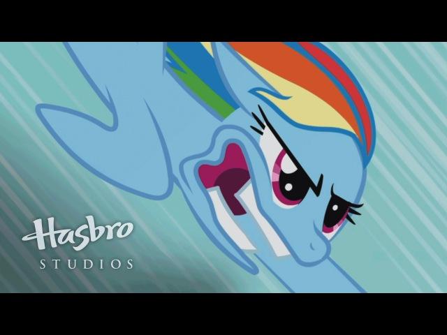My Little Pony: Vänskap är magisk - Otrolig Prestation
