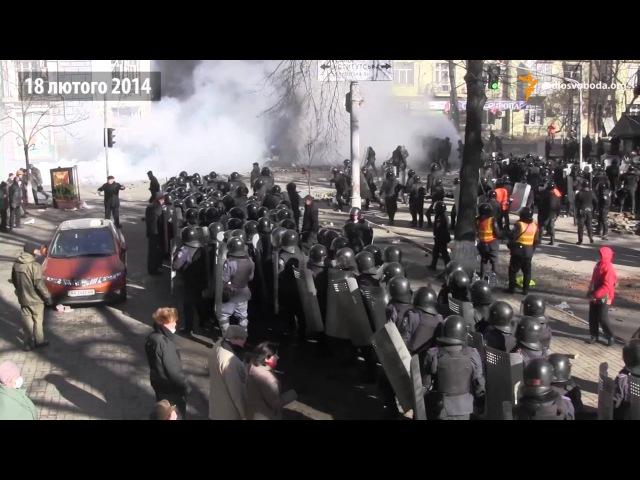Масова сутичка на вулиці Шовковична Євромайдан