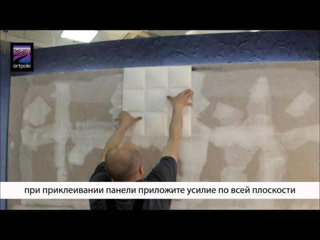 Монтаж ECO панелей Artpole