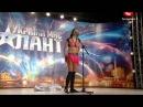 Молодец девчонка- Украина ищет талант