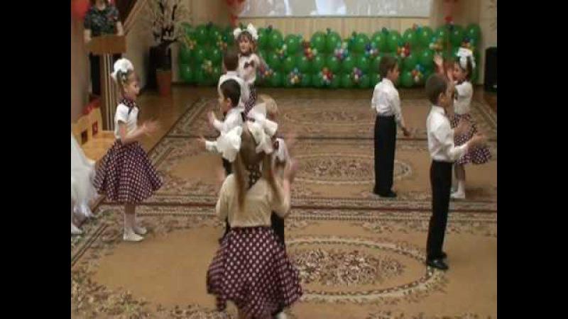 сад 1524. Детский танец на празднике 9 мая