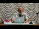 2014-08-23 Торсунов - Как обрести взаимность в любовных отношениях  1 из 3. Хорошее качество