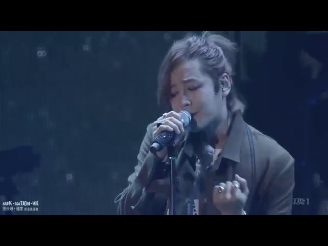 Jang Geun Suk - The Sky and You