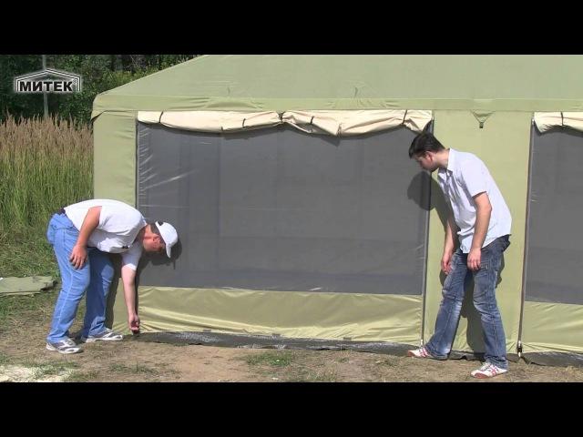 Шатер Пикник 3*6 метров люкс от МИТЕК