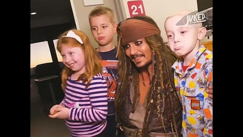 Капитан Джек Воробей навестил больных детей (новости)