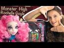 Rochelle Goyle Freak Du Chic (Рошель Гойл Цирк Шапито) Monster High Обзор\ Review CHW68