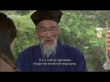 Тайцзи в горах Уданшань Серия 1: Телесное и бесформенное