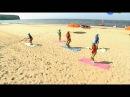 Прыг скок команда Разминка на пляже Вместе с прыг да скок