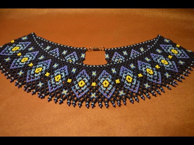 Колье из бисера Народное Гердан. Бисероплетение. Мастер класс necklace of beads. Beading