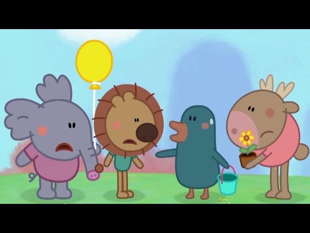 Мультики малышам - Наш друг мишка Сяоми - Спасение Сяоми (серия 9)