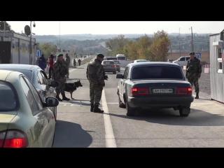 На Донетчине открыли новый контрольный пункт въезда/выезда «Новотроицкое»