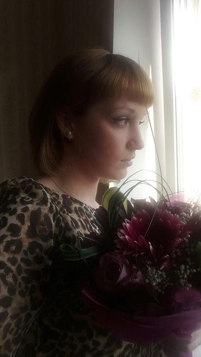 Ольга Данькина