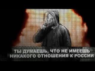 ЗАПРЕЩЕННЫЙ клип к показу на ТВ - Молодежь
