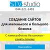 STV_studio