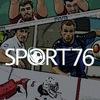 Спорт | Ярославль