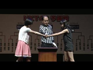 Отборочный турнир среди NGT48, HKT48, NMB48 2015 года. 2/4