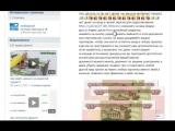 опасно ли приложение для яндекс денег