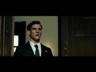 Взорвать Гитлера (2015) - ТРЕЙЛЕР НА РУССКОМ