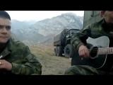 Чечня. Песня под гитаруЗеленые глаза