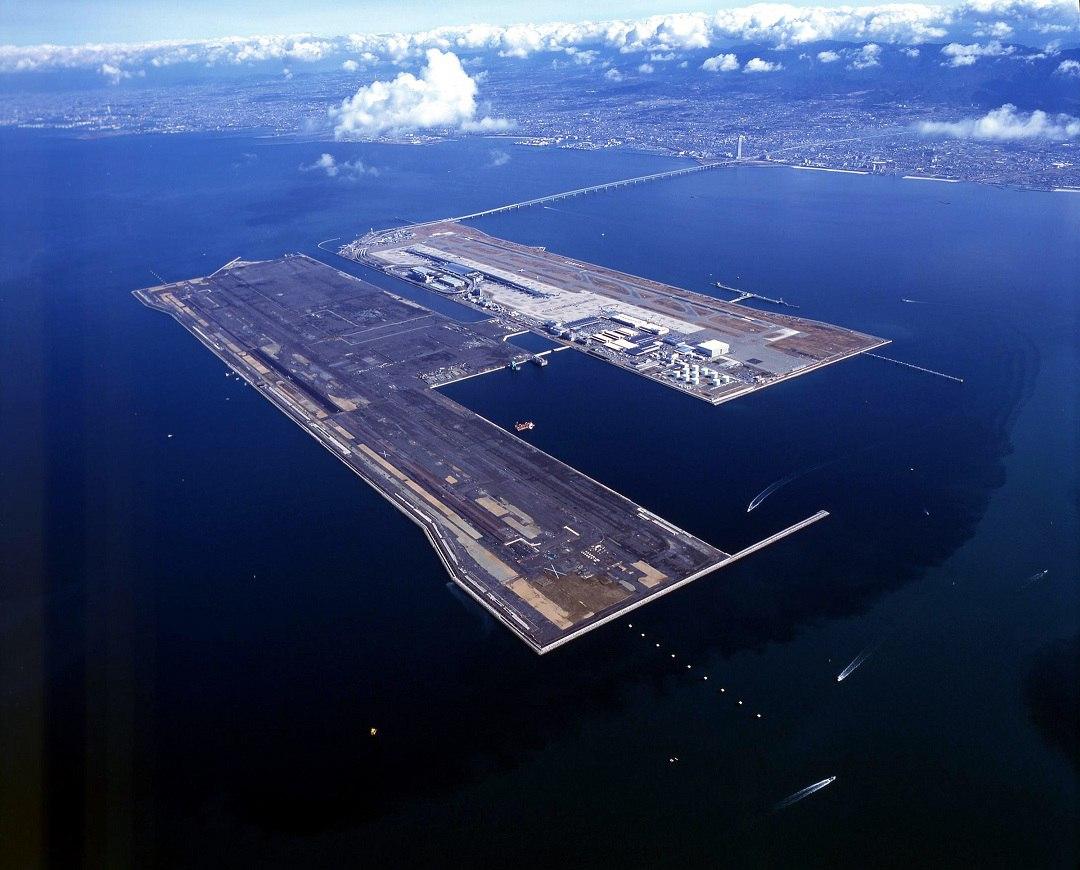 Аэропорт Осака вебкамера онлайн (Osaka Airport webcam online)