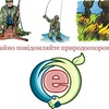 Об'єднання професійних екологів - е-Екологія