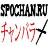 Спочан - Спорт Чанбара|Spochan - Sport Chanbara