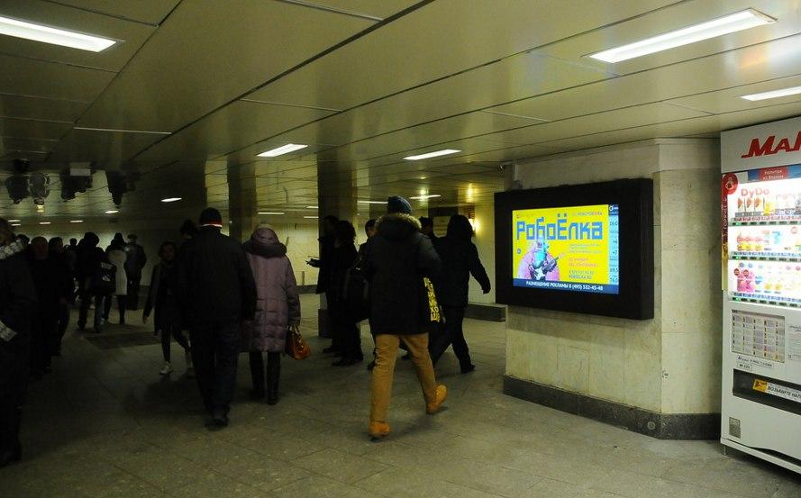Видеопанели в метро