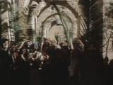 Последнее искушение Христа/The Last Temptation of Christ (1988) Трейлер