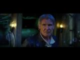 ► Звездные войны_ Эпизод 7 - Пробуждение Силы (2015) Дублированный трейлер