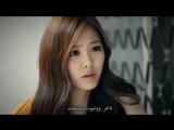 Amin Habibi - Entezar - Very Sad Song - Kurdish Subtitle امین حبیبی انتظار HD Clip - By Bozhin Rzgar